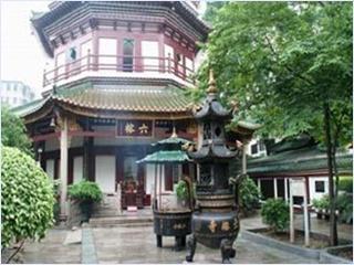 วัดไทรหกต้น (Temple of the six Banyans)