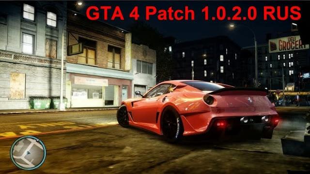 GTA 4 الباتش الرسمي للإصدار 1.0.2.0 جميع التعديلات مع التحميل