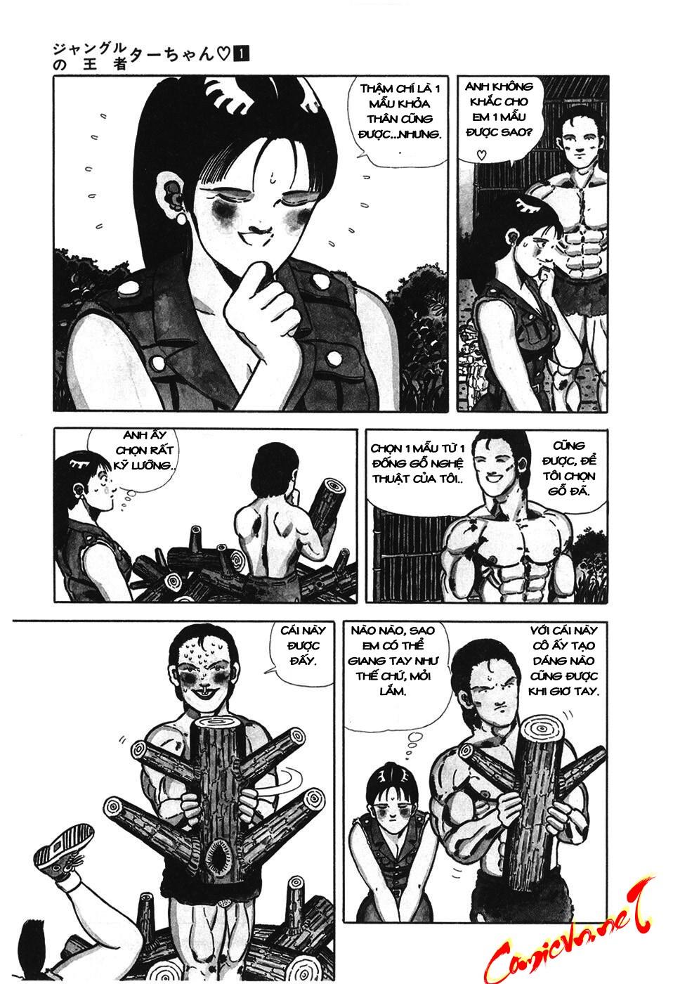 Chúa rừng Ta-chan chapter 7 trang 3