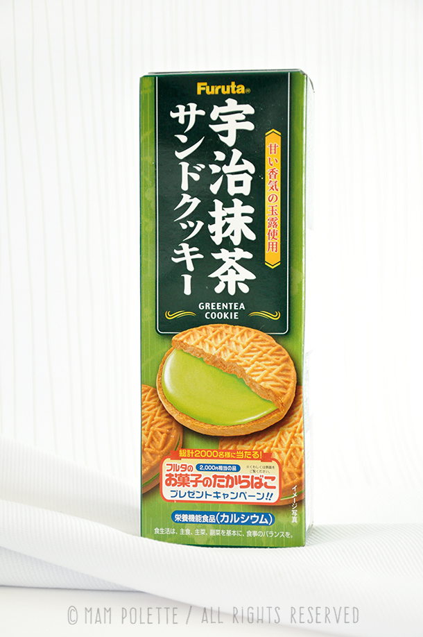 Meiji_ShuCookieRich_Green Tea Cookie_Pack