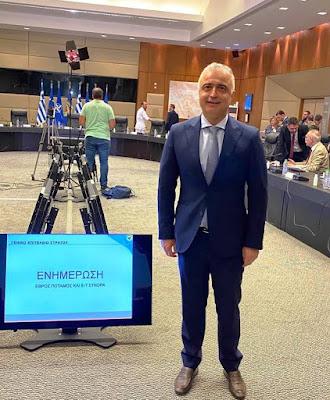 Ο Λάζαρος Τσαβδαρίδης στην επίσημη ενημέρωση των Υπουργείων Εθνικής Άμυνας και Εξωτερικών για την κατάσταση στον Έβρο