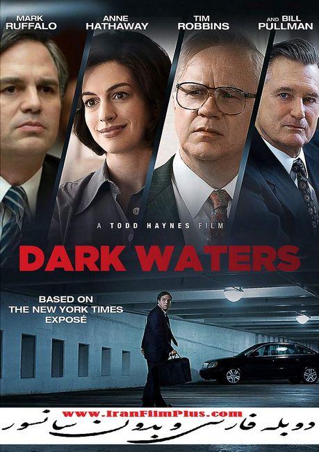 تماشای آنلاین فیلم Dark Waters