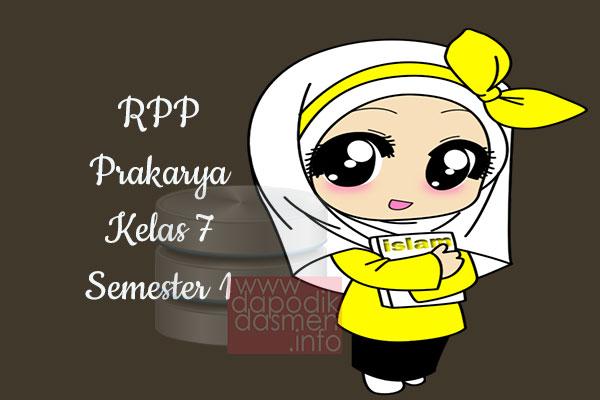 RPP Prakarya Kelas 7 SMP MTs Semester 1 Revisi Terbaru 2019-2020