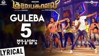 Guleba Lyrics in English   With Translation   - Gulaebaghavalai