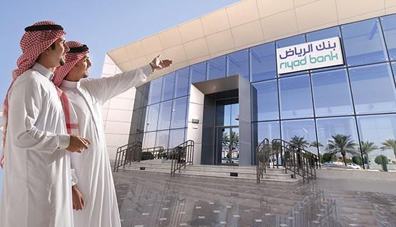 فروع وجميع خدمات ورقم بنك الرياض Riyad Bank
