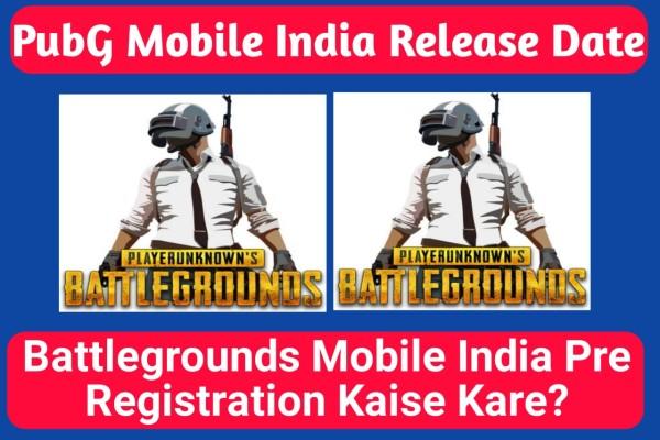 Battlegrounds Mobile India Pre Registration कैसे करें