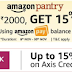 Amazon Pantry offer -  Shop for Rs.2000 or more with Pay balance and get 15% cashback (Max Rs.300) (Till Nov 30)