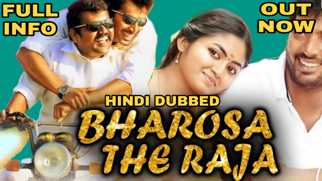 Bharosa The Raja