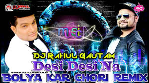 The Raju Punjabi New Song 2018 Mp3 Download Hrking {Forum Aden}