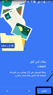 google drive apk for android 4.2.2جوجل درايف تنزيل جوجل درايف apk جوجل درايف ويكيبيديا جوجل درايف تسجيل دخول google drive apk google drive app google drive جوجل درايف doc جوجل درايف google drive جوجل درايف شرح جوجل درايف pdf جوجل درايف عربي جوجل درايڤ google drive login الجوجل درايف شرح جوجل درايف pdf شرح جوجل  جوجل درايف نماذج rewrite جوجل درايف جوجل درايف ويب تحميل جوجل درايف للكمبيوتر تحميل جوجل درايف للاندرويد تحميل جوجل درايف اخر اصدار تحميل جوجل درايف مجانا تحميل برنامج جوجل درايف بالعربي تحميل جوجل drive تحميل ملف جوجل درايف تحميل جوجل درايف تحميل جوجل درايف للكمبيوتر ويندوز 10 تحميل جوجل درايف كامل للكمبيوتر تتنزيل جوجل درايف ويندوز 7 google drive download quota exceeded google drive download quota google drive backup apk google drive box apk google drive backup apk download google drive apk for pc google drive apk free download google drive apk for android 4.4.2 google drive apk for android 4.2.2 google drive apk for pc download google drive go apk google drive apk version history