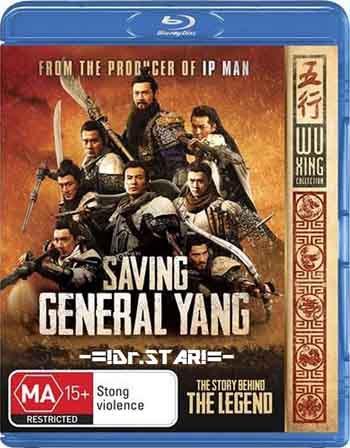 Saving General Yang 2013 480p 300MB BRRip Dual Audio