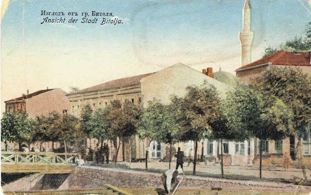 "Dragor River and Isak Mosque in Bitola. issued by the bookstore ""Osnova"" Sofia, 1915."