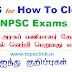 How To Prepare TNPSC Exams 2018 - Download Tips PDF