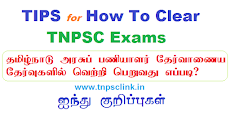 How To Prepare and Clear TNPSC Exam 2018-2019 - Tips to Success PDF