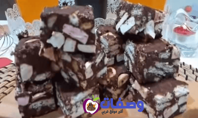 حلي الروكي روود بالمارشميلو فاطمه ابو حاتي