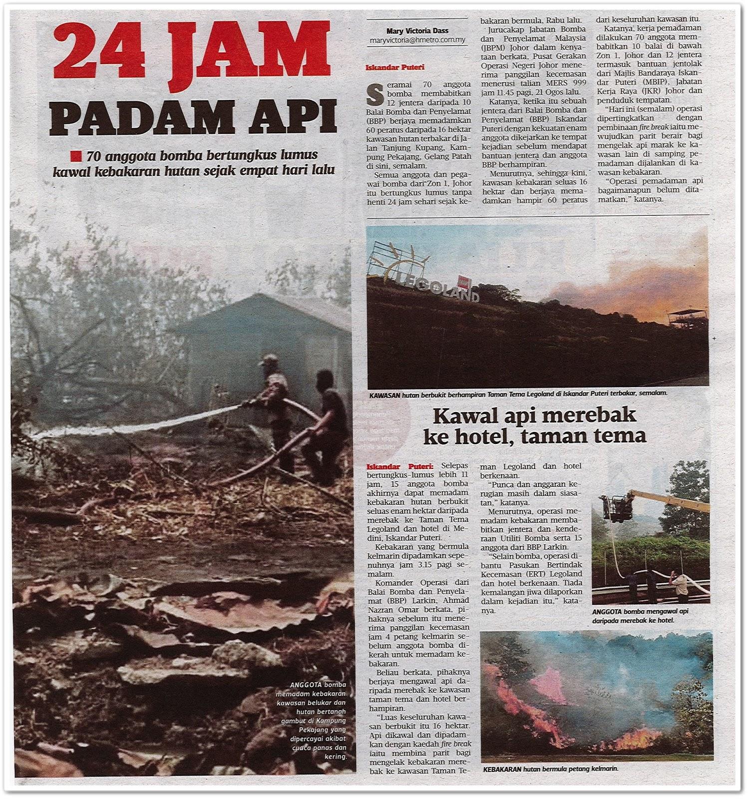 24 jam padam api - Keratan akhbar Harian Metro 25 Ogos 2019