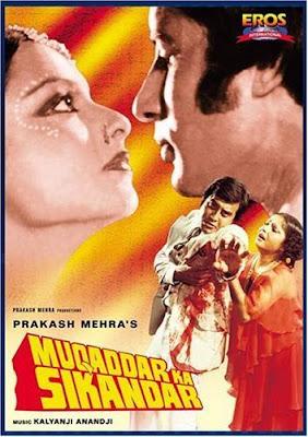 Muqaddar Ka Sikandar 1978 Hindi 2CD DVDRip 1.4GB ESub