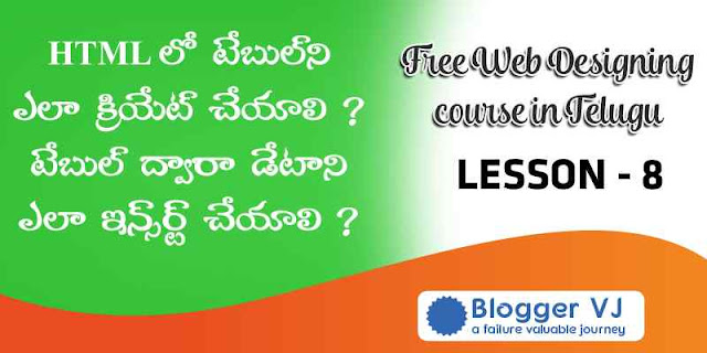 Website Designing Course | How to create a Table in HTML in Telugu | Blogger VJ