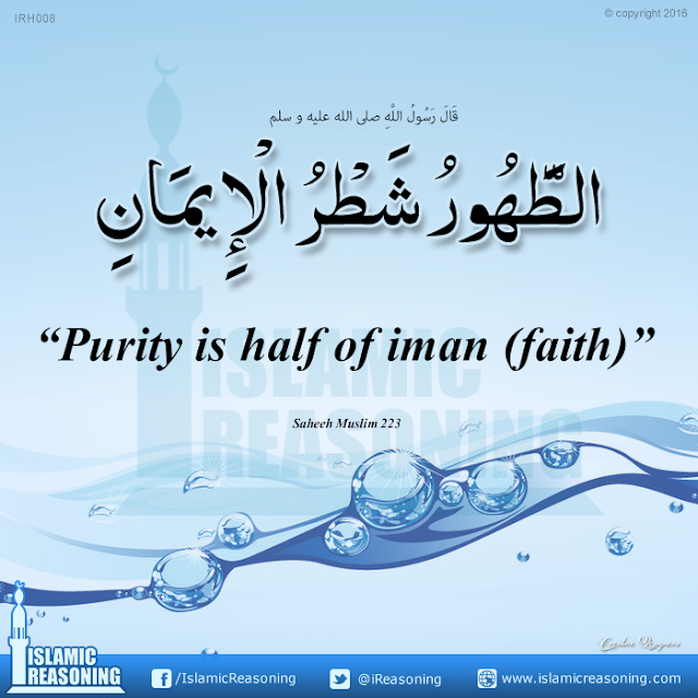 Cleanliness is half of faith | Islamic Reasoning Designs