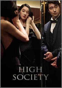 High Society Dublado