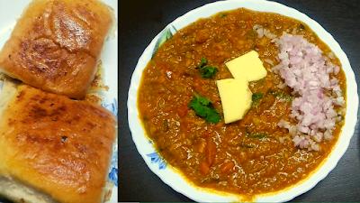 मुंबई वाली पाव भाजी रेसपी वो भी बिना तवा के | Mumbai Style Pav Bhaji recipe in Hindi