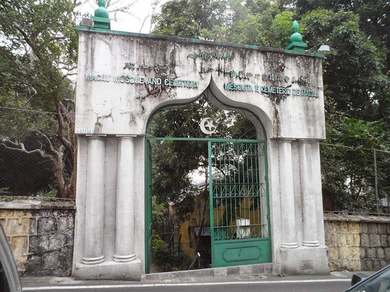 Masjid Empat Bahasa