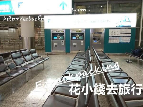 香港機場鐵路 機場站 座位