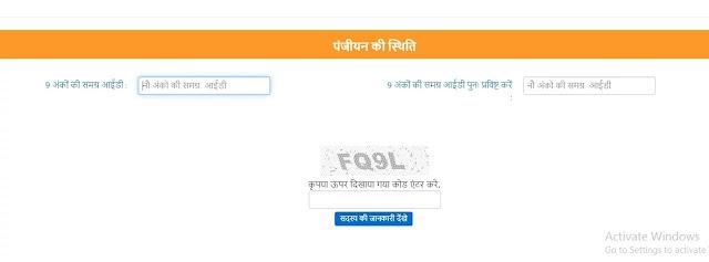 Madhy Pradesh Lok Kalyaan Portal Shramik Panjeekaran States Jaanen