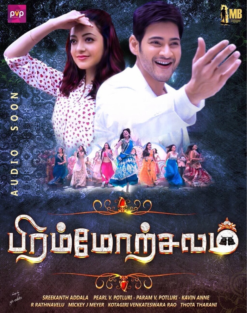 Brahmotsavam 2016 Dual Audio Hindi 480p UNCUT HDRip 500MB ESubs Download