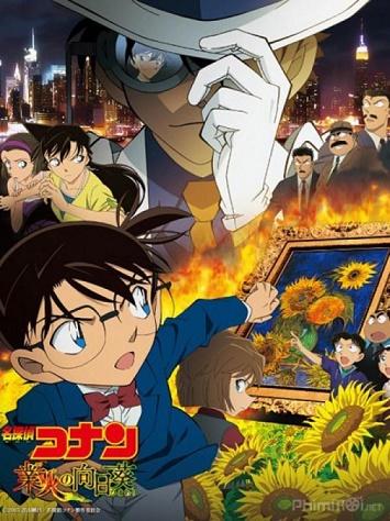 Thám Tử Lừng Danh Conan - Detective Conan 2006