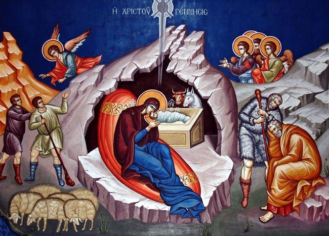 Εορτολόγιο Δεκεμβρίου 2020, με όλες τις νηστείες της Εκκλησίας μας