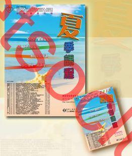 工聯會夏季/暑期特別課程 5月5日起接受報名 ( Jetso Club 著數俱樂部 )