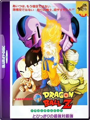 Dragón Ball Z: Los Guerreros más Poderosos (1992) [1080p – 60 FPS] Latino [GoogleDrive] [MasterAnime]