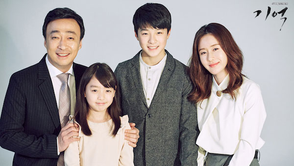Download Drama Korea Memory Batch Subtitle Indonesia