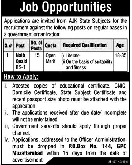 Public Sector Organization PSO PO BOx No 144 Latest Jobs 2021  Public Sector Organization PSO PO BOx No 144 Latest Jobs 2021