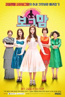 merupakan drama terbaru asal korea selatan yang di jadwalkan tayang oleh kanal tv MBC Sinopsis Borg Mom Episode 1 - Terakhir (Lengkap)