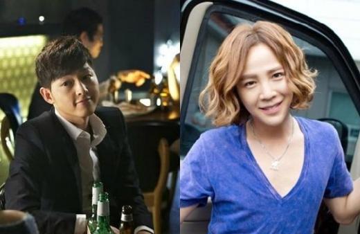 Song joong ki and yoon bora dating