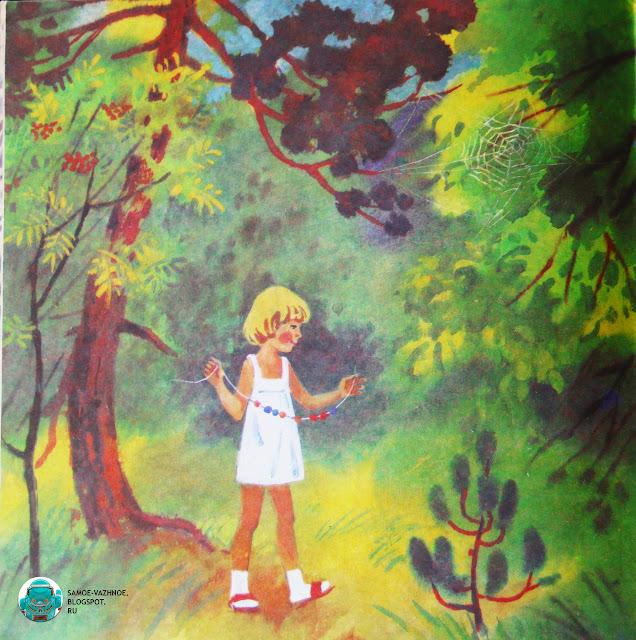 Садовский Доброе сердце художник Э. Иоффе, Л. Карташов 1982 1983. Садовский Когда начинается утро.