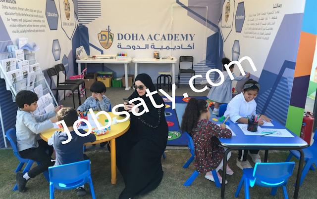 عاجل تعلن أكاديمية الدوحه بقطر عن وظائف تعليميه لجميع التخصصات و جميع المراحل