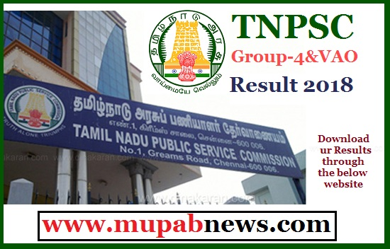 TNPSC CCSE-4 Result 2018 : TNPSC Group 4 & VAO (CCSE) Result 2018 will be announce in the month of July 2018 through the official page www.tnpsc.gov.in. Tamil Nadu Public Service Commission  CCSE (Group-IV & VAO) Cut- off Mark Merit List Topper List Result 2018 can be downloaded through our mupabnews. Check TNPSC Combined Civil Services Exam 2018 Live Updates (Junior Assistant, Typist and other posts).