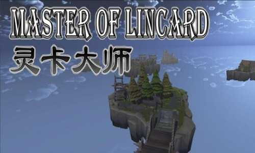 Master of LinCard PLAZA Game Free Download