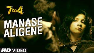 Manase Aligene Video Song (Teaser) __ 7 To 4 __ Anand Batchu, Radhika, Raaj Bala