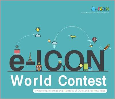 الدورة السابعة من المسابقة الدولية e-ICON