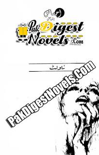 Ehsas (Novelette) By Naila Bhatti