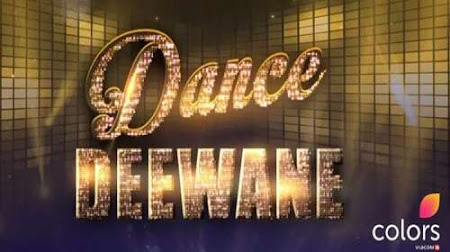 Poster Of Dance Deewane 4th August 2018 Watch Online Free Download