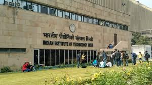 IIT भारतीय प्रौद्योगिकी संस्थान