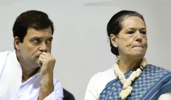 rahul-sonia-gandhi