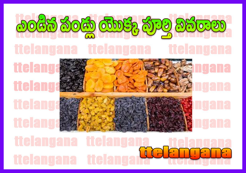 Full details of dried fruits