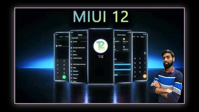 miui launch date india