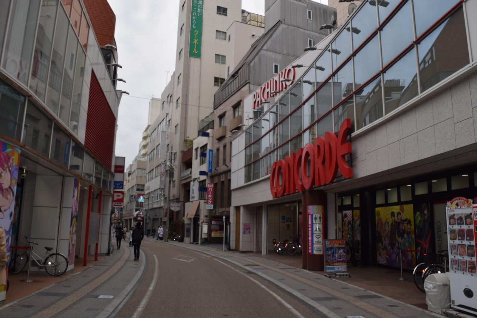 Concorde Pachinko in Shizuoka City